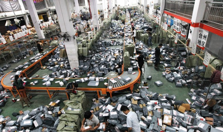 China Singles' Day online shopping