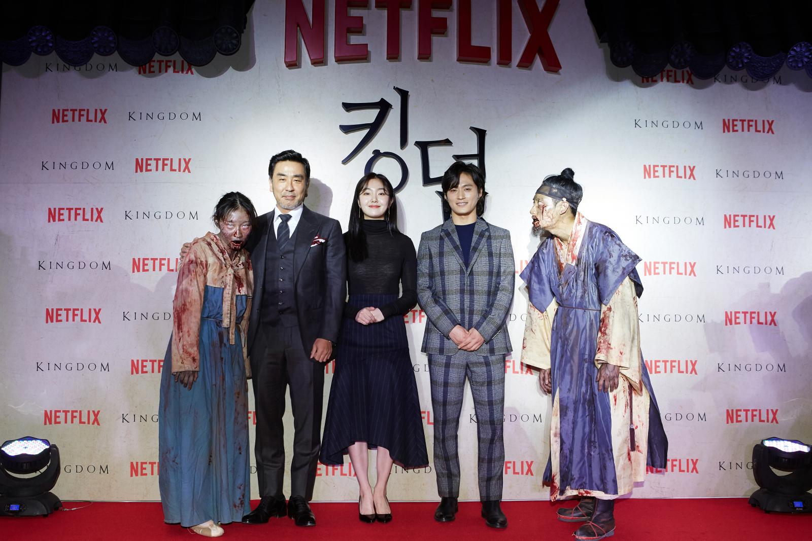 Netflix Red carpet
