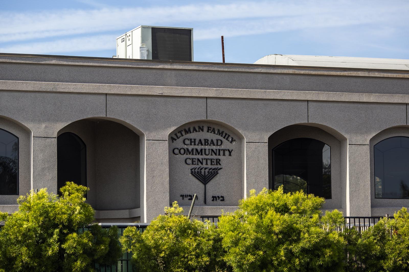 Congregation Chabad Synagogue Poway California