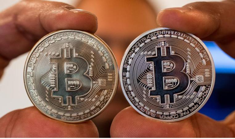 Bitcoin - Cryptocurrency - Visual Representation
