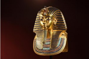 King Tut's head bust