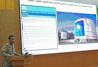 Saudi press conference after Aramco attack