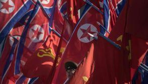 North Korea Nuclear Testing
