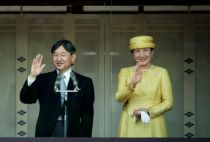 Emperor Naruhito's enthronement