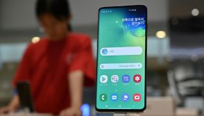 Samsung working on Under Display Camera technology