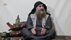 Islamic State group chief Abu Bakr al-Baghdadi