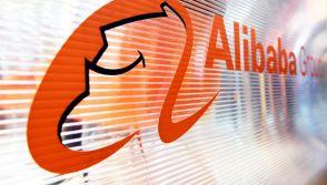 Alibaba eyes Hong Kong listing