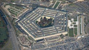 Amazon says Pentagon contract 'biased'