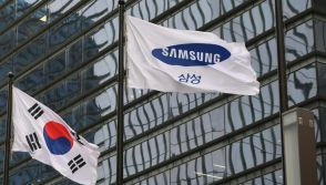 Samsung plans to outsource production to China