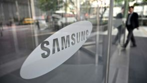 Samsung Electronics drop in Q4 operating profit