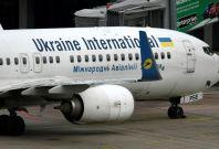 Ukraine International Airline plane crash