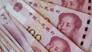 US China tensions ease and Yuan rises