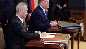 Donald Trump and Chinese Vice Premier Liu