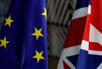 British industry concerned