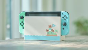 'Animal Crossing: New Horizons' limited-edition Nintendo Switch