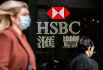 HSBC announces job cuts