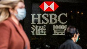 HSBC announces job cuts