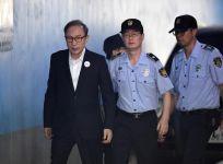 Former South Korean president Lee Myung-bak