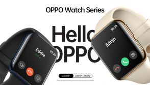 Oppo Watch launching with Oppo Find X2