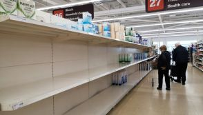 Empty London supermarket