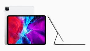 Apple iPad Pro 2020 makes its debut