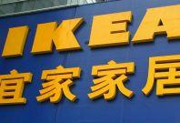 Ikea China logo