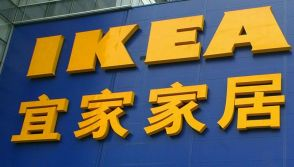 Ikea China logo
