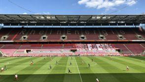German top-tier football opened this weekend