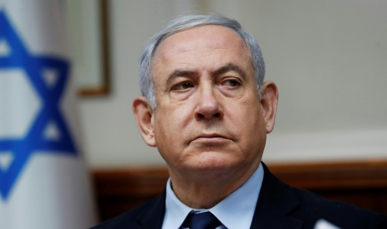 Benjamin Netanyahu faces corruption trail