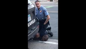 Minneapolis police officer and George Floyd