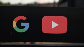 YouTube is main platform for political ads