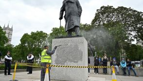 UK confronts colonial past with statue protests