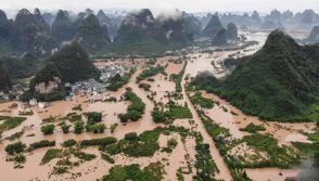 South China hit by floods and rainstorms