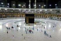 Saudi Arabia to hold 'very limited' Hajj