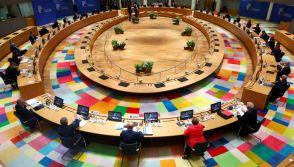 EU post-coronavirus recovery plan
