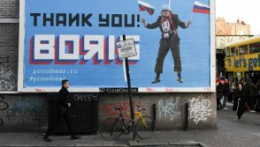 Russia meddling in Britain's EU referendum feared