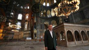 Erdogan visited Hagia Sophia this week