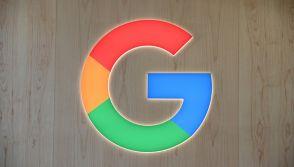 Google reports rare drop in revenue
