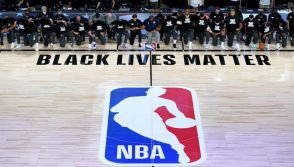 NBA supports Black Lives Matter