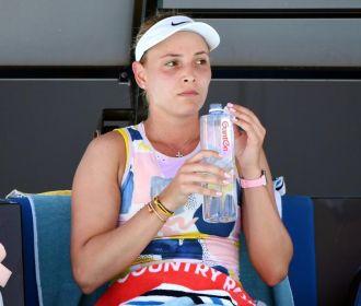Croatia's Donna Vekic