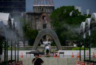 Japan marks 75th anniversary of Hiroshima bombing