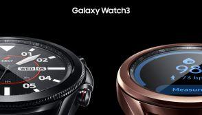 Samsung Galaxy Watch 3 receives first update
