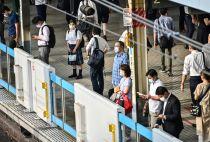 Japan economy shrinks