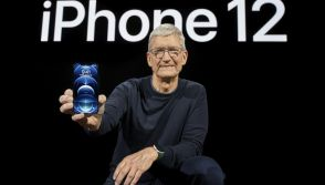 iPhone 12 series launch without Touch ID