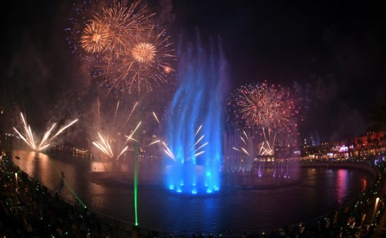The Palm Fountain in Dubai