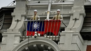 Taiwan National Day celebrations