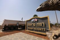 An Israeli settlement on occupied Golan Heights