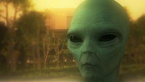 Black Alien Project