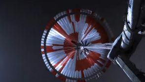 Secret Message Perseverance Parachute