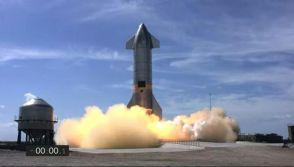 Space X Starship
